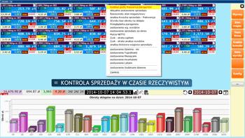 Hurtownia danych screenshot główne menu